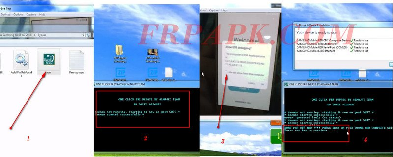 frp bypass free Download